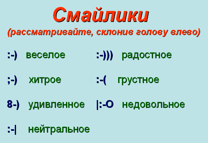 hello_html_3982ece2.png