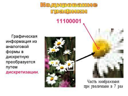 hello_html_6461df92.jpg
