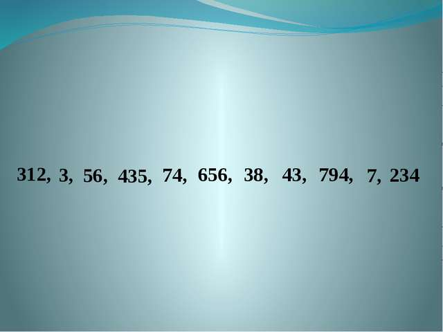 56, 38, 43, 74, 312, 435, 794, 3, 656, 7, 234