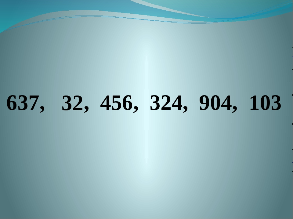 637, , 456, 324, 904, 103 32