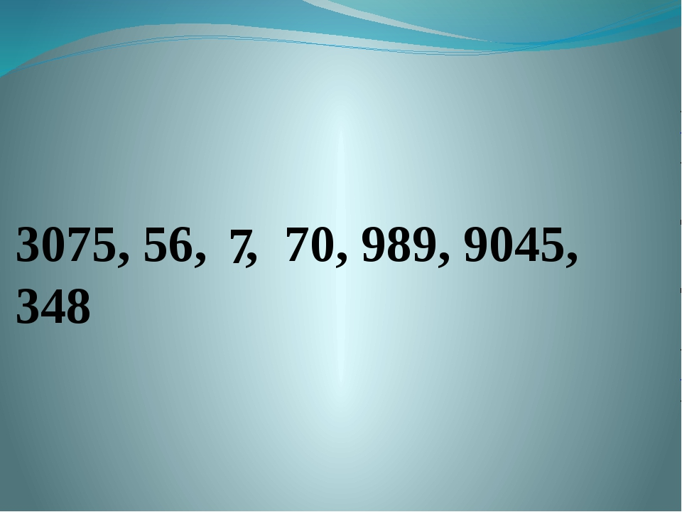 3075, 56, , 70, 989, 9045, 348 7