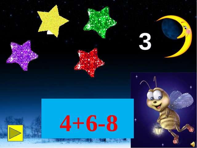 4+6-8 2 3