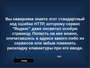 Известный всем язык программирования Java не следует путать с часто используе
