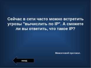 """Вы наверняка знаете этот стандартный код ошибки HTTP, которому сервис """"Яндекс"""