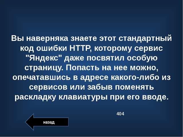 Известный всем язык программирования Java не следует путать с часто используе...