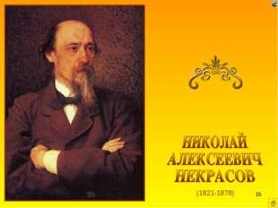 (1821-1878) *