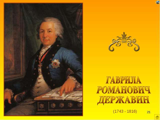 (1743 - 1816) *