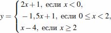 http://sdamgia.ru/formula/2b/2bc65758c5a081b523773c67d9619e31.png