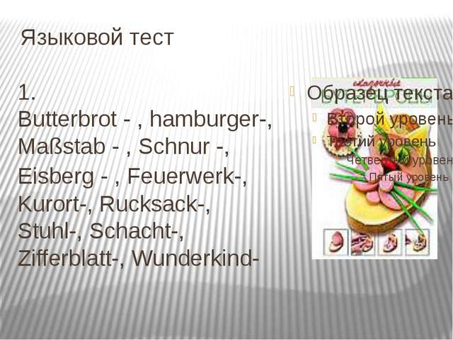 1. Butterbrot - , hamburger-, Maßstab - , Schnur -, Eisberg - , Feuerwerk-, K...