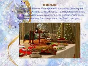 На новогодний стол здесь принято готовить двенадцать блюд, по количеству меся