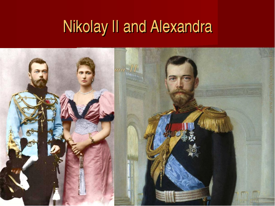 Nikolay II and Alexandra