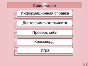 Нуриева Ирина Леонидовна учитель английского языка МБОУ Шарангской СОШ Нижег