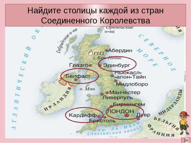 Сравните Страна Герб Символ Англия Шотландия Уэльс Северная Ирландия
