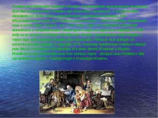 Людвиг ван Бетховен родился в Бонне. Основателем музыкальной династии был дед