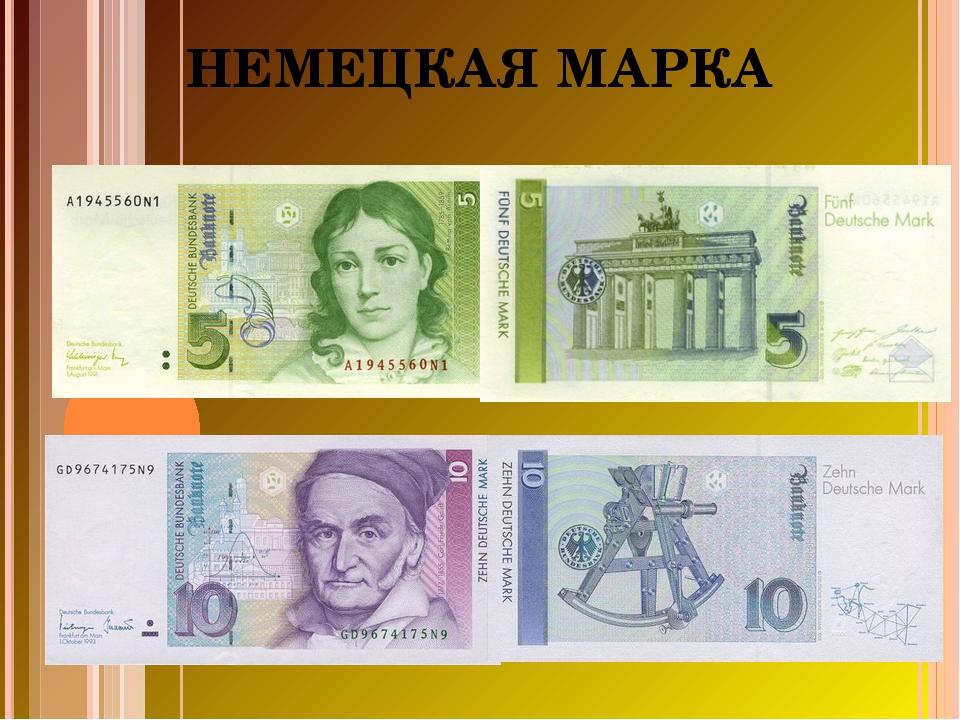 рецептов картинки деньги марка фотообои заказ кемерово