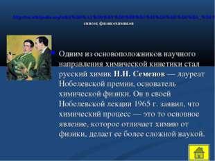 http://ru.wikipedia.org/wiki/%D0%A1%D0%BF%D0%B8%D1%81%D0%BE%D0%BA_%D1%84%D0%B