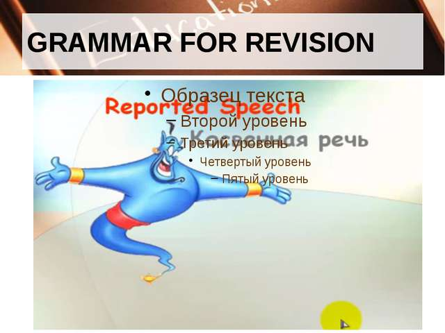 GRAMMAR FOR REVISION