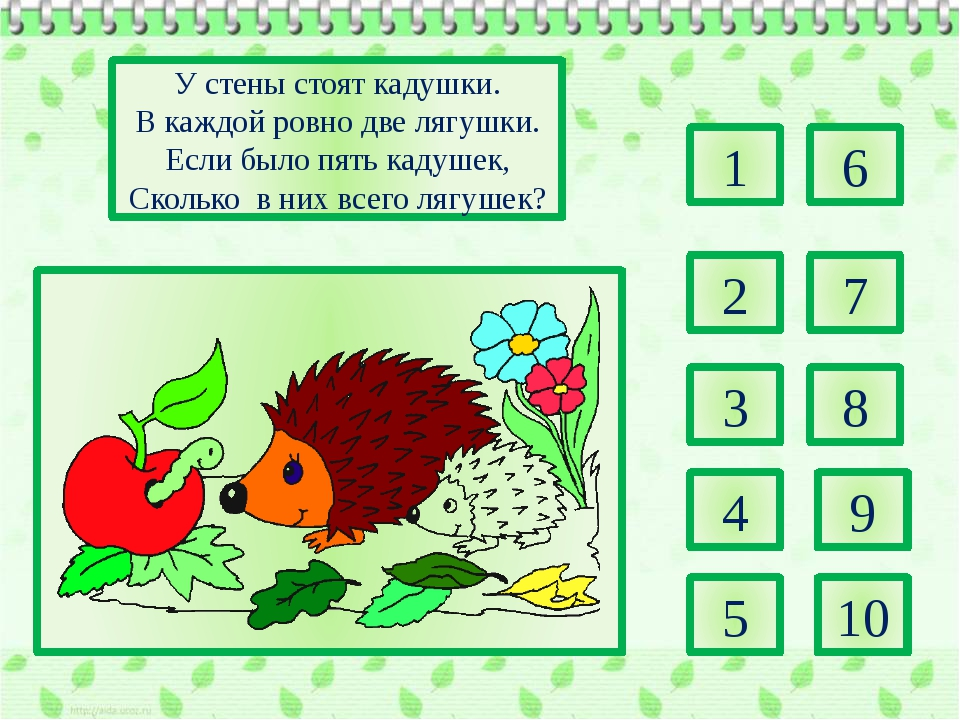 В первом классе нашей школы Учатся Егорка, Коля, Шесть Сергеев, две Наташи. С...