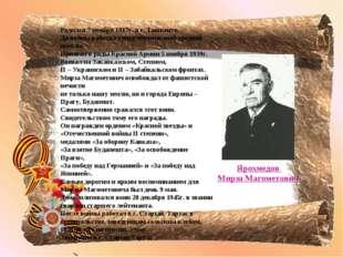 Родился 7 ноября 1917г. в г. Ташкенте. До войны работал учителем неполной сре