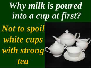 Why milk is poured into a cup at first? Not to spoil white cups with strong tea