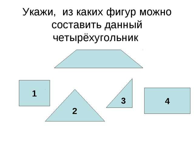 Гдз алгебра мордкович 2005 суд