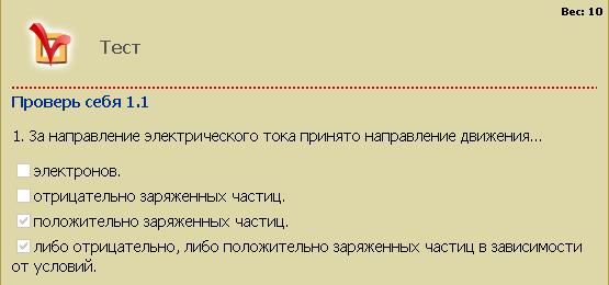 hello_html_3160b884.png