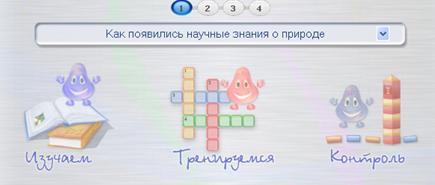 hello_html_m504c19c1.png