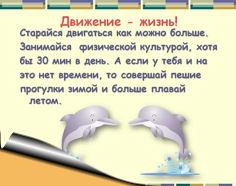 http://www.school2rostov.ru/images/stories/rod_sobr_18_01_12/p1.jpg