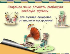 http://www.school2rostov.ru/images/stories/rod_sobr_18_01_12/p7.jpg
