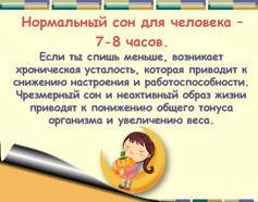 http://www.school2rostov.ru/images/stories/rod_sobr_18_01_12/p3.jpg