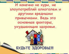 http://www.school2rostov.ru/images/stories/rod_sobr_18_01_12/p8_9_10.jpg