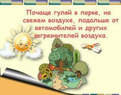 http://www.school2rostov.ru/images/stories/rod_sobr_18_01_12/p6.jpg
