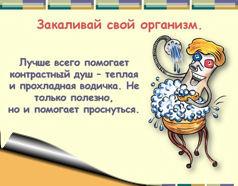 http://www.school2rostov.ru/images/stories/rod_sobr_18_01_12/p4.jpg