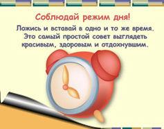 http://www.school2rostov.ru/images/stories/rod_sobr_18_01_12/p2.jpg