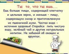 http://www.school2rostov.ru/images/stories/rod_sobr_18_01_12/p5.jpg