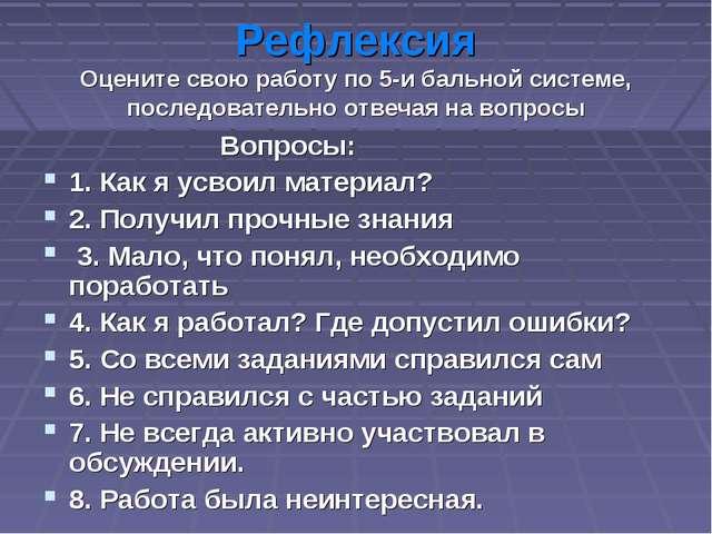 Презентація на тему київська русь за часів володимира великого