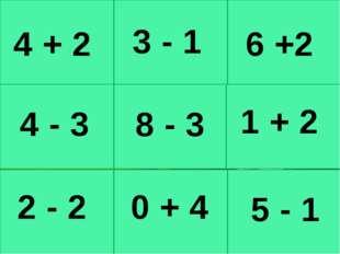 4 + 2 6 +2 8 - 3 5 - 1 4 - 3 1 + 2 3 - 1 2 - 2 0 + 4