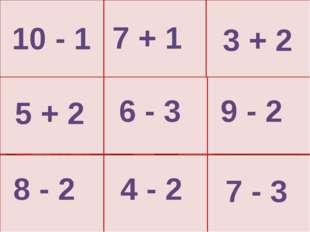 10 - 1 9 - 2 7 + 1 8 - 2 6 - 3 3 + 2 5 + 2 7 - 3 4 - 2