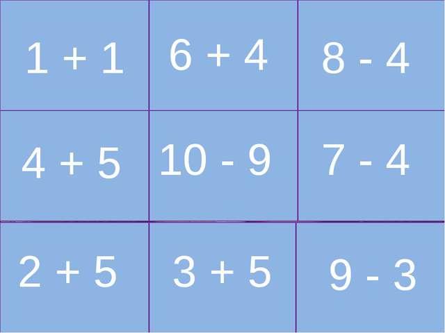 1 + 1 2 + 5 7 - 4 3 + 5 8 - 4 4 + 5 9 - 3 6 + 4 10 - 9