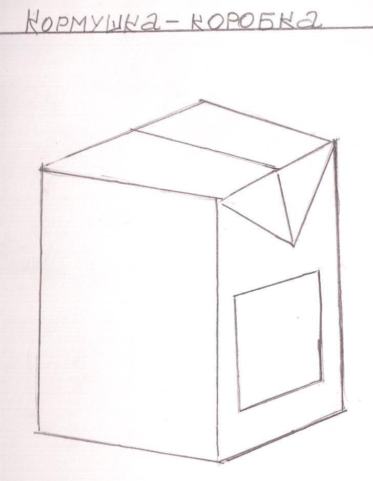 C:\Documents and Settings\Admin\Мои документы\Новая папка\Изображение 028.jpg