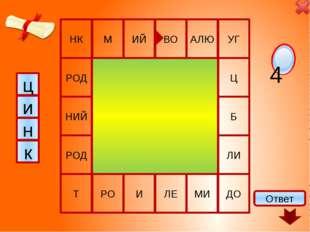 (CuOH)2CO3CuO+H2O+CO2 (CuOH)2CO3=2CuO+H2O+CO2 Ca+SCaS Mg+HClH2+MgCl2 NaNO3