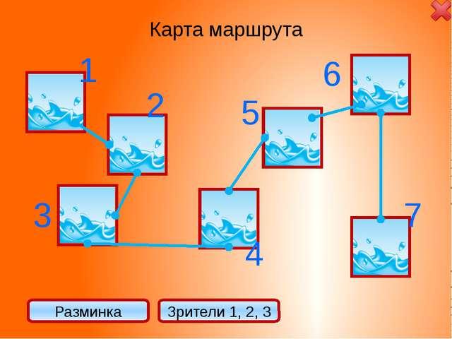 2 ц и р о 3 н и к е б о р 1 н й А Б В Г Д Е Ё Ж З И Й К Л М Н О Р С Т У Ф Х Ц...