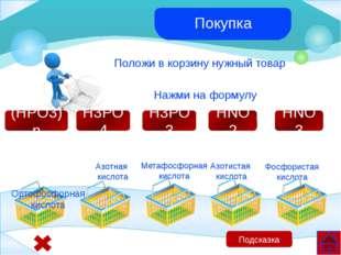 Картинки http://files.school-collection.edu.ru/dlrstore/94bc9644-96dc-f72e-f4