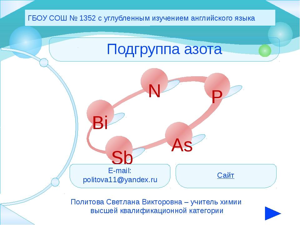 P2O5 Пройди по кочкам Несколько модификаций Молекулярная кристаллическая реш...