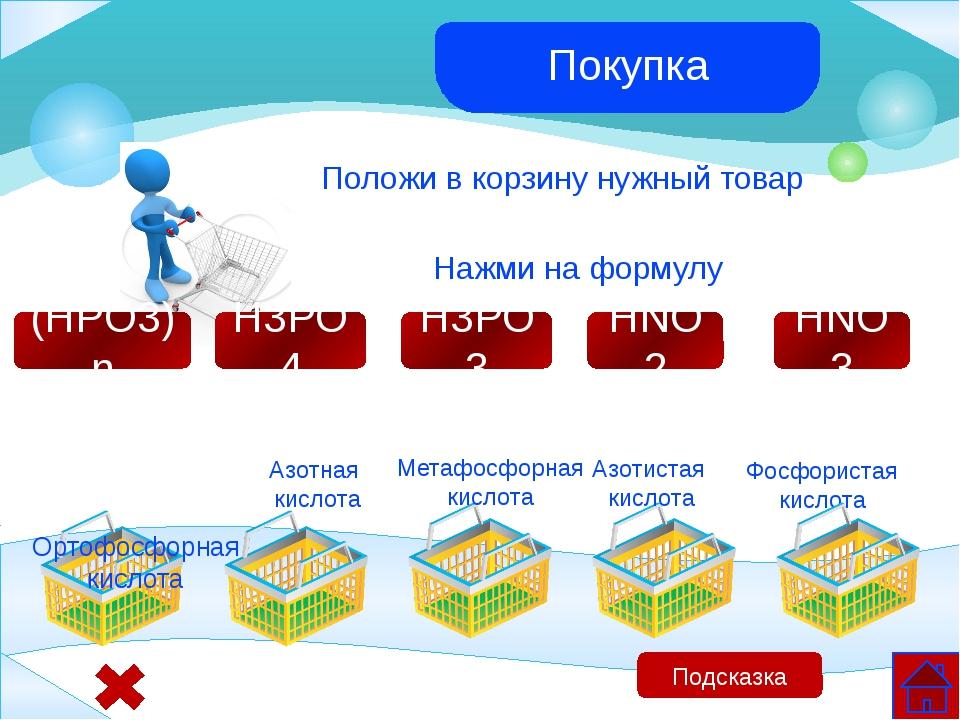 Картинки http://files.school-collection.edu.ru/dlrstore/94bc9644-96dc-f72e-f4...