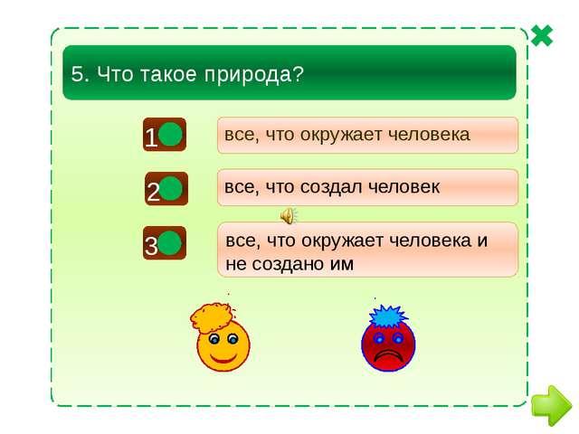 Проверь себя Политова Светлана Викторовна, учитель химии ГБОУ СОШ № 1352 г. М...