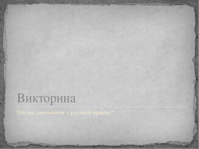 Юрий Кудрин. НАТЮРМОРТ С КЛЮКВОЙ