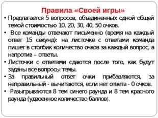 12 «20» Звание Героя Советского Союза он получил за полет совершенный именно
