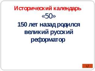 1812год «50» Дом великого русского актера Михаила Щепкина в Москве знаменит и