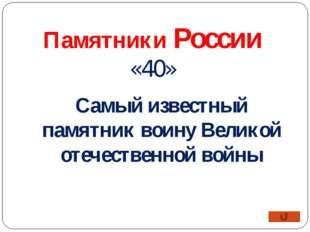 М.С.Горбачев